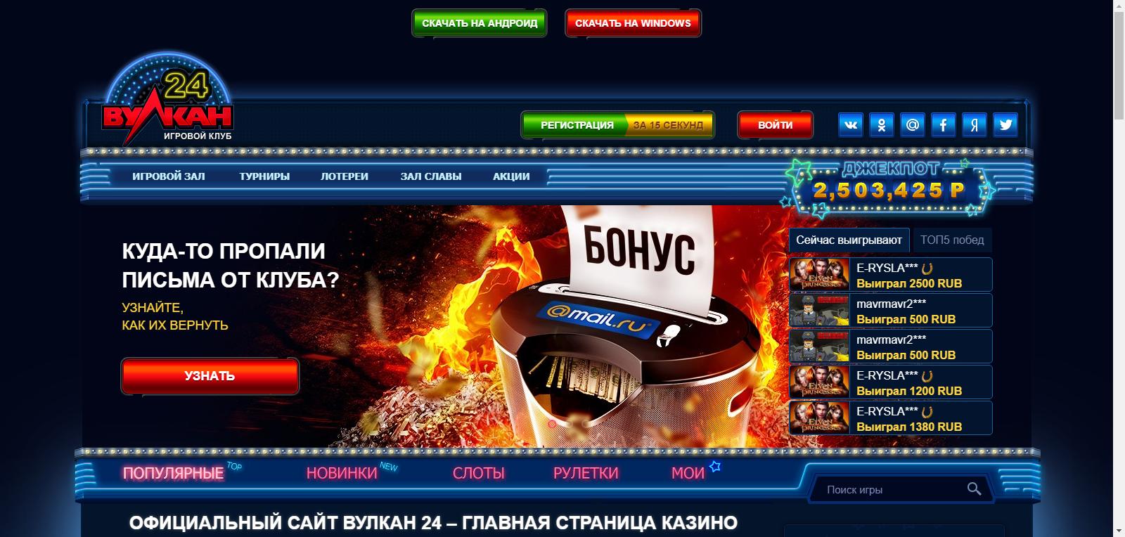 официальный сайт казино 24 официальный сайт