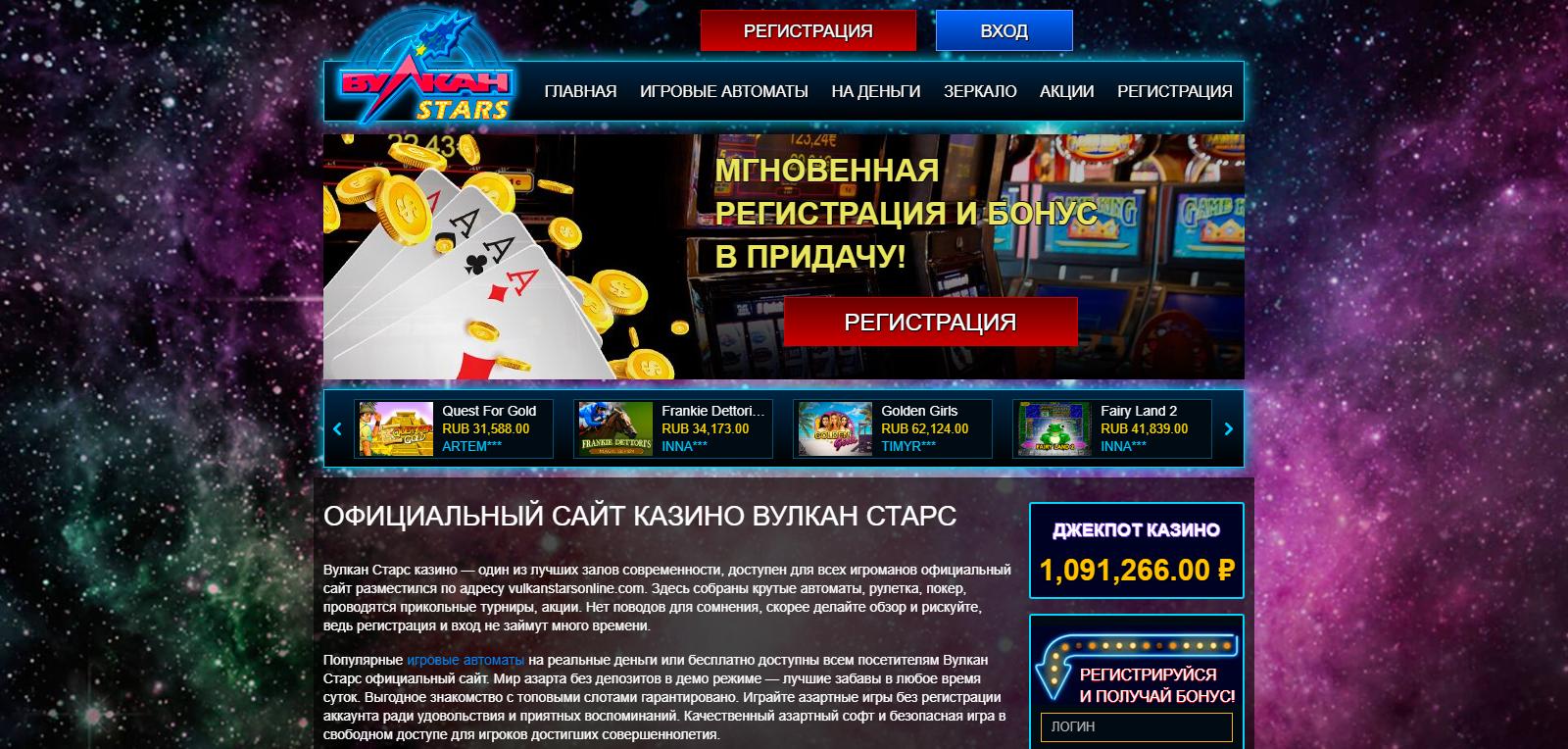создать сайт бесплатно игровые автоматы