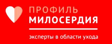 «Профиль милосердия» выступила с инициативой совершенствования системы управления качеством патронажных услуг