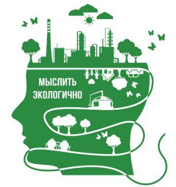 «ВЕНТА» и «ПЕГАЗ» - современные российские технологии в нефтепереработке