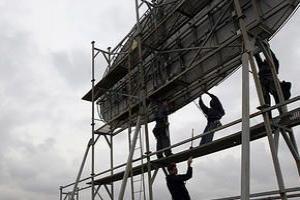 ВТБ подал иск о банкротстве оператора наружной рекламы «Вера-Олимп»