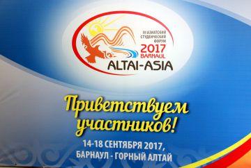 Торжественное открытие III Азиатского студенческого форума «Алтай-Азия – 2017» прошло в АлтГУ