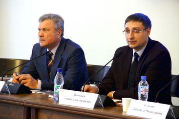 Исторические аспекты становления и развития местного самоуправления обсудили на конференции в опорном АлтГУ