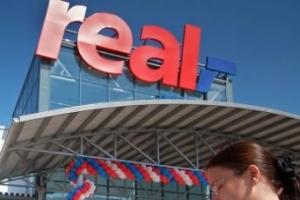Metro оставит себе гипермаркет Real в Подмосковье