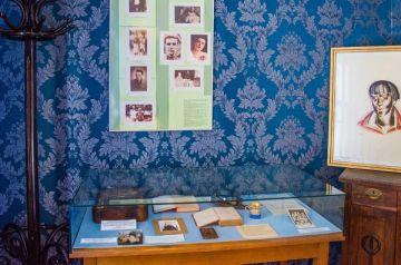 Дом-музей поэта Марины Цветаевой