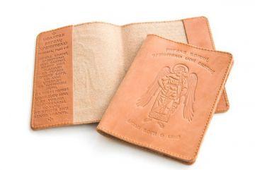 Обложки для паспорта и автодокументов