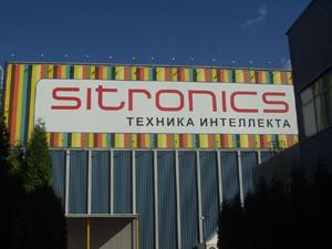 «Ситроникс» без Sitronics