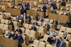 """Псковские депутаты хотят запретить """"бегущие строки"""" на машинах"""
