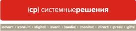 «Системные решения» / Аудит выхода рекламы, медиа и проведения мероприятий / регион Архангельск