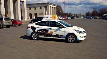 ФАС возбудила дело против Gett из-за «поездок от 50 рублей»