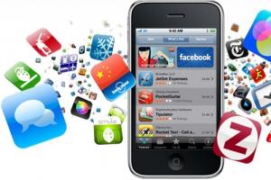 Изготовление мобильных приложений