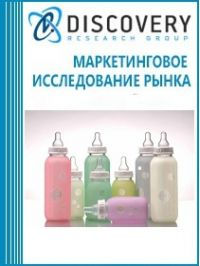 Анализ рынка детских сухих молочных смесей в России