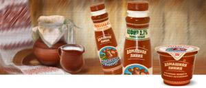 Линейка молочных продуктов торговой марки «Домашняя линия»