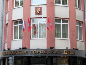 """Отменен единый налог на вмененный доход для операторов """"наружки"""""""