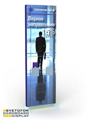 Стойка под листовки — яркое и эффективное решение для банков и страховых компаний