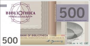 «Библиitека» вступила в Еврозону