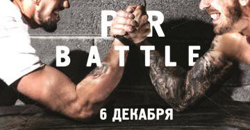 SPN Communications, Brandon, DPG - в списке бойцов «PR-buttle». Кто станет сильнейшим 06.12.17 на конкурсе АКМР?