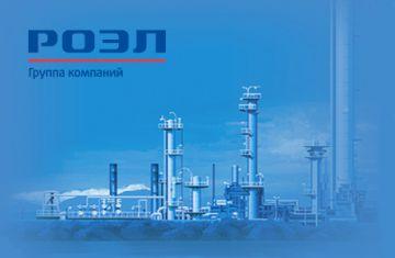 Руководство ГК РОЭЛ о дополнительных мерах поддержки российских предприятий