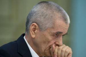 Онищенко предложил запретить брендирование сигаретных пачек