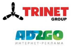 Группа компаний TRINET покупает AD2GO