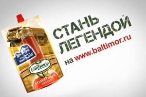 Агентство Initiative совместно с компанией Unilever реализовали креативный проект