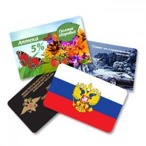 Пластиковые карты в соответствии с стандартом ISO 7810