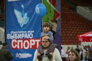 Компания Вебконтент.ру обеспечила PR-поддержку Общественной акции «Выбираю спорт!»