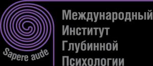Brand Identity Международного Института Глубинной Психологии