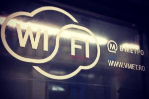 Московский провайдер Wi-Fi будет конкурировать с Google в Нью-Йорке