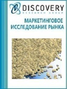 Анализ рынка клеев-расплавов в России (с предоставлением базы импортно-экспортных операций)