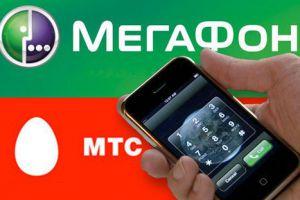 МТС и «Мегафон» опровергли незаконность трансляций эфира «Первого канала»
