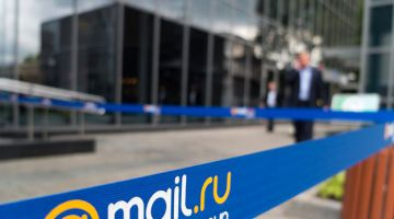 ФАС одобрила покупку Mail.Ru Group «Мегафоном»
