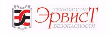 Оборудование для обнаружения возгораний на ранней стадии презентует в Екатеринбурге ГК «ЭРВИСТ»