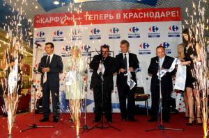 PR-Агентство СпецПроект стало соорганизатором открытия первого гипермаркета Carrefour на Юге России
