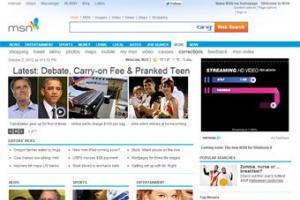 Microsoft запустит новостной сервис на базе MSN