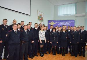 В УВД Зеленограда поздравили сотрудников с Днем участковых уполномоченных полиции