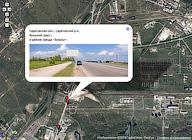 Щиты 3х6 на продажу — Саратовский район Саратовской обл.