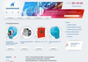 Разработан сайт компании ТеплоЭнергоСнаб
