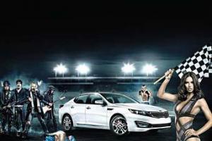 Kia Motors запустит в кинотеатрах рекламу о рекламе