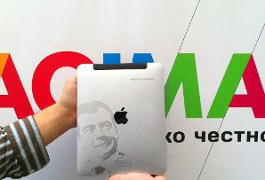 AGIMA объявляет конкурс на лучший комикс о модернизации. Главный приз – iPad!