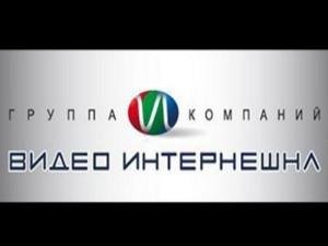 """""""Видео Интернешнл"""" стала подрядчиком СТС"""