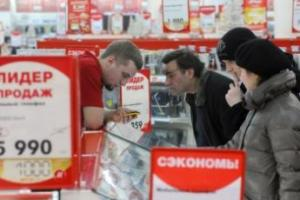 Более триллиона россияне потратили на телевизоры, холодильники и компьютеры