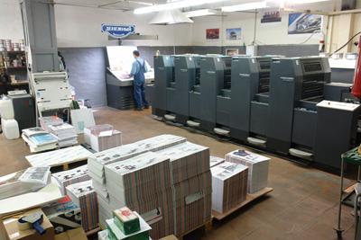 Дизайн и печать фирменных бланков в ЮВАО