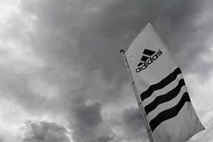 Роспатент защитил три полоски Adidas