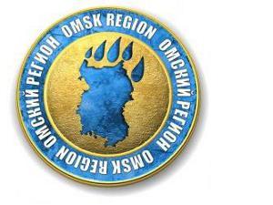 В Омской области занялись продвижением региона за рубежом