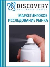 Анализ рынка освежителей воздуха (диспенсеров) в России