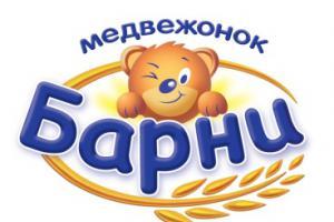 Вышел новый ролик бренда «Медвежонок Барни»