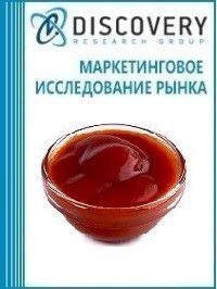 Анализ рынка томатного пюре в России