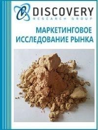 Анализ рынка декстринов и прочих модифицированных крахмалов в России