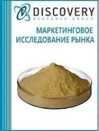 Анализ рынка пептонов и веществ белковых и их производных прочих в России